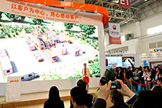 Jereh launched integrated oilfield environmental solution at CIPPE 2015