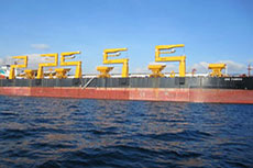 World's largest floating bulk terminal completed