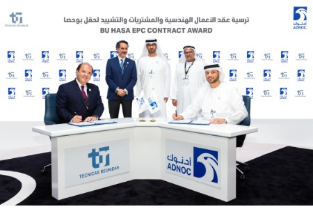 ADNOC to invest AED5 1 billion to upgrade its giant Bu Hasa