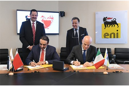Eni signs exploration and production agreement for Block 1 offshore Bahrain