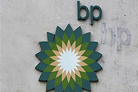 BP standardises on Schlumberger technology for new global